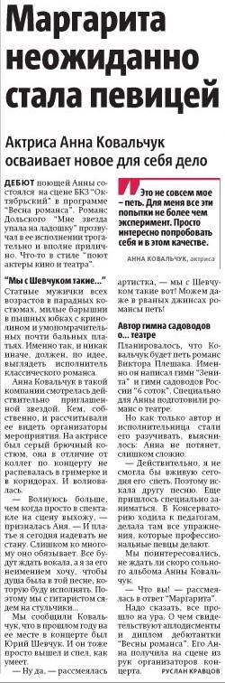 http://annakovalchuk.narod.ru/metro1.jpg